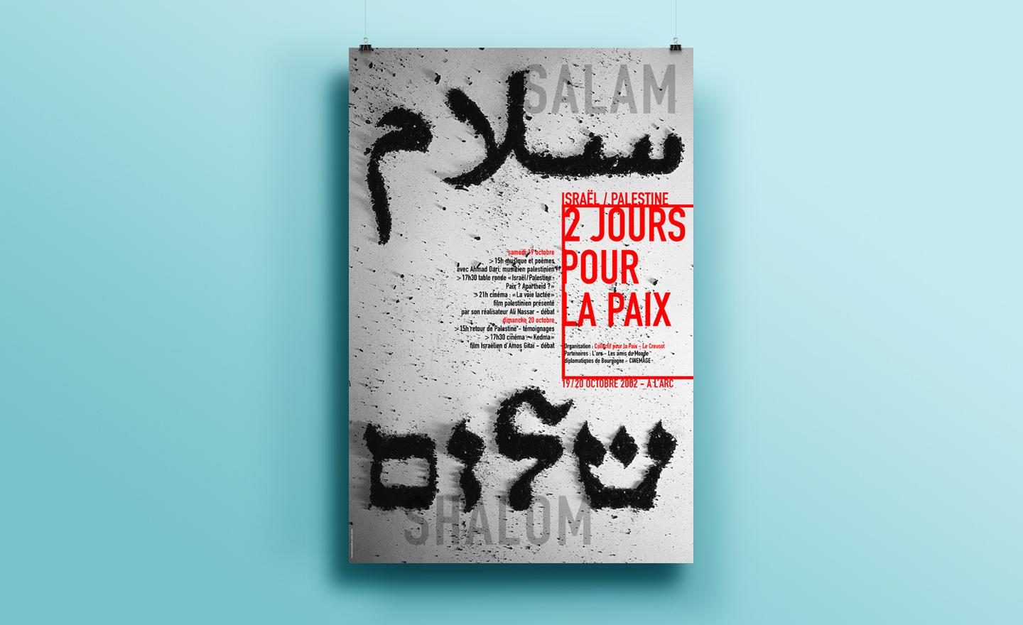 site-affiches-perso-2j